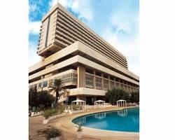 El Aurassi Hotel Algiers Algeria