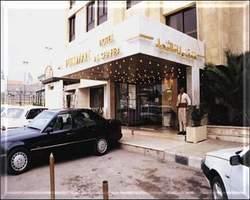 Pullman Al Shahba Hotel Aleppo Syria
