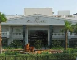Royal Plaza Hotel Sharm El Sheikh Egypt
