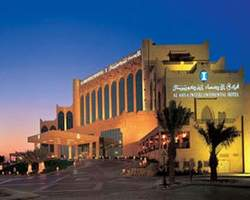 Al Ahsa Intercontinental Hotel Al Ahsa Saudi Arabia