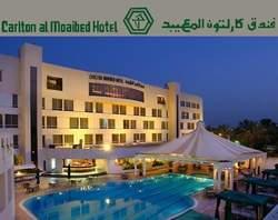 Carlton Moaibed Hotel Al Khobar Saudi Arabia