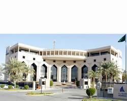 Dhahran International Hotel Dhahran Saudi Arabia