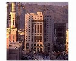 The Madina Oberoi Hotel Madinah Saudi Arabia