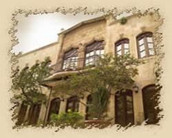 Beit Marash Hotel Aleppo Syria