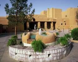 Quetta Serena Hotel Quetta Pakistan