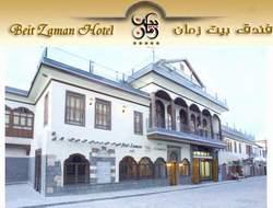 Beit Zaman Boutique Hotel Damascus Syria
