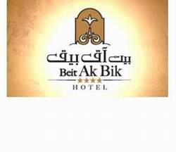 Beit Ak Bik Boutique Hotel Damascus Syria
