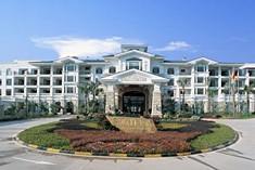 Holiday Islands Hotel Guangzhou China