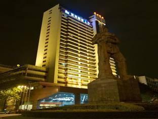 Guangzhou Hotel Guangzhou China