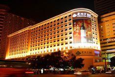 Lao Di Fang Hotel Shenzhen China