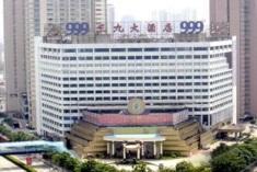 Sanjiu Hotel Shenzhen China