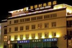 FX Hotel GuanQian Suzhou China