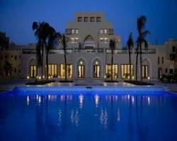Radisson SAS Tala Bay Resort Hotel Aqaba Jordan
